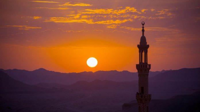 Allah y rahmo signification et traduction