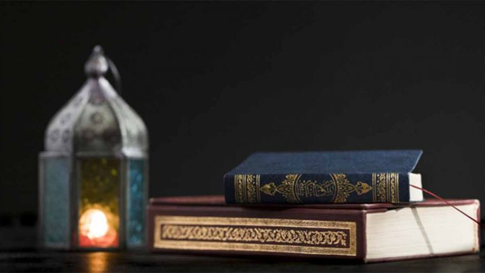 Ayat al kursi (le verset du trône)