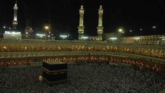 Qu'est ce que le Hajj